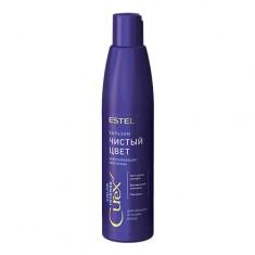 Estel, Бальзам Curex Color Intense для холодных оттенков блонд, 250 мл