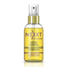 NEXXT Professional, Экспресс-сыворотка для волос «Расплавленный хрусталь», 50 мл