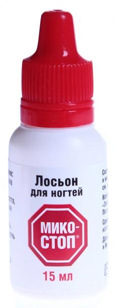 ФАРМТЕК Лосьон для ногтей Микостоп 15 мл Фармтек
