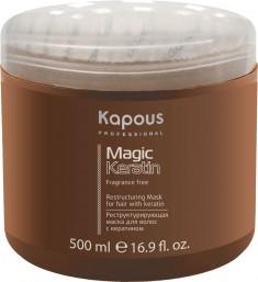 KAPOUS Маска реструктурирующая с кератином / Magic Keratin 500 мл