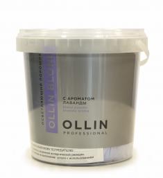 OLLIN PROFESSIONAL Порошок осветляющий с ароматом лаванды / Blond Powder Aroma Lavande OLLIN BLOND 500 г