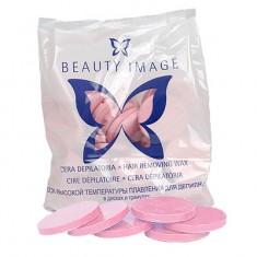 BEAUTY IMAGE Воск горячий в дисках, розовый 1 кг