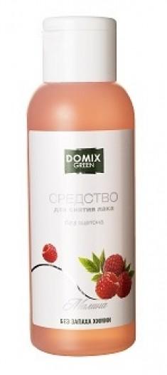 DOMIX Средство без ацетона и запаха химии для снятия лака Малина / DG 105 мл