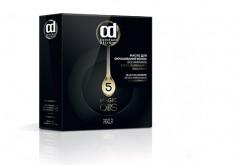 CONSTANT DELIGHT 7.004 масло для окрашивания волос, русый натуральный тропический / Olio Colorante 50 мл