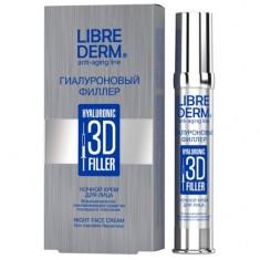 Либридерм гиалуроновый филлер 3d крем ночной 30мл Librederm