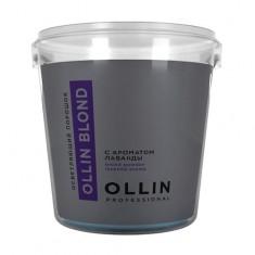 Ollin Professional BLOND Осветляющий порошок с ароматом лаванды 500г