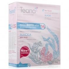 Teana/Теана Морская королева Альгинатная омолаживающая маска с Солями мертвого моря и Миоксинолом 30грх5шт
