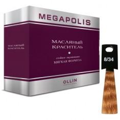 Оллин/Ollin MEGAPOLIS 8/34 светло-русый золотисто-медный 50мл Безаммиачный масляный краситель для волос OLLIN PROFESSIONAL