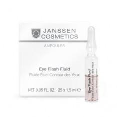 Сыворотка увлажняющая и восстанавливающая для контура глаз, 7*1,5 мл (Janssen)
