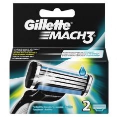 Кассеты для станка GILLETTE MACH3 2 шт