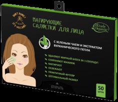 ETUDE ORGANIX Салфетки матирующие с зеленым чаем и экстрактом вулканического пепла для лица / Etude Organix 15 г