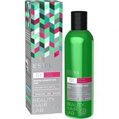 Estel beauty hair lab шампунь активатор роста волос 250мл Estel Professional