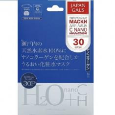 Маска Водородная вода + Нано-коллаген Japan Gals NanoC 30 шт