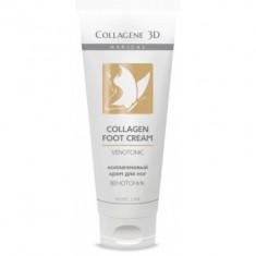 Крем для ног Collagene 3D VENOTONIC 75 мл