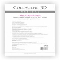 Аппликатор для лица и тела BioComfort Collagene 3D BASIC CARE чистый коллаген А4