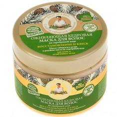 Рецепты Бабушки Агафьи Маска для волос восстановление и блеск оживляющая кедровая 300мл