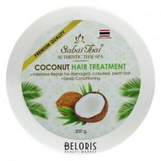 Маска для волос Sabai Thai