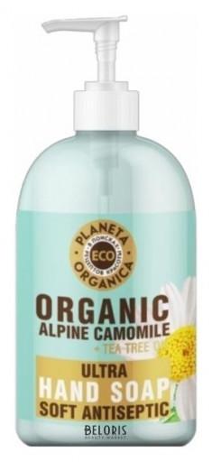 Мыло для рук Planeta Organica