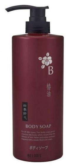 Мыло для тела KAKISHIBU (KUMANO)