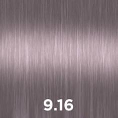 CUTRIN 9.16 крем-краска для волос, позолота / AURORA 60 мл