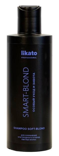 LIKATO PROFESSIONAL Шампунь софт-блонд / SMART-BLOND 250 мл