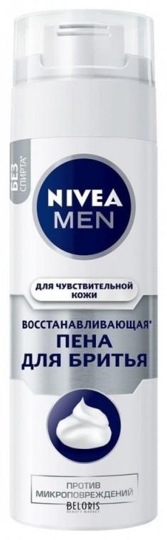 Пена для бритья для лица Nivea