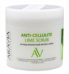 ARAVIA Скраб-фитнес антицеллюлитный для тела / ANTI-CELLULITE SCRUB ARAVIA Laboratories 300 мл