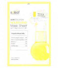 Маска тканевая питательная c маточным молочком и прополисом Skin Solution Nourishing Mask Sheet 25 мл Soleaf