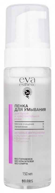 Пенка для лица Eva Esthetic