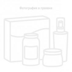 СС-крем защитный SPF-20 Multifunctional CC Cream, Vanilla 01, 50 мл (Aravia Professional)