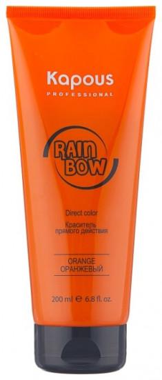 KAPOUS Краситель прямого действия для волос, оранжевый / Rainbow 200 мл