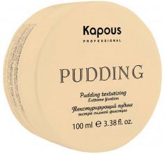 KAPOUS Пудинг текстурирующий экстра сильной фиксации для укладки волос / Pudding Creator 100 мл