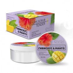 EVSI, Скраб-мусс для губ «Гибискус и манго», 50 мл