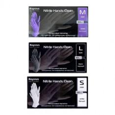 Kapous Nitrile Hands Clean