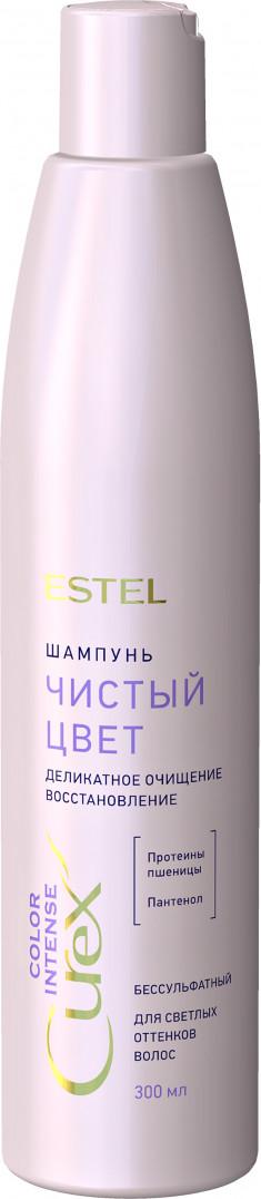 ESTEL PROFESSIONAL Шампунь для светлых оттенков волос Чистый цвет / СUREX COLOR INTENSE 300 мл