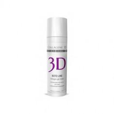 Коллаген 3Д BOTO LINE Гель-маска для лица с Syn®-ake комплексом для коррекции мимических морщин 30 мл Collagene 3D
