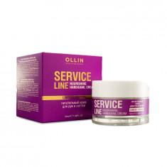 Ollin SERVICE LINE Питательный крем для рук и ногтей 50мл OLLIN PROFESSIONAL