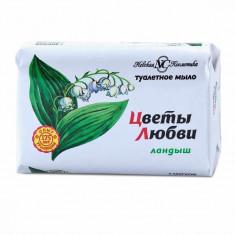 Невская косметика Мыло туалетное Цветы любви Ландыш 90г НЕВСКАЯ КОСМЕТИКА
