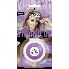 Got2b Strand Up Окрашивающий мелок для волос Королевский пурпур 3,5г