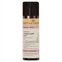 Ботавикос (Botavikos) Восстановление и уход Мусс очищающий для чувствительной кожи лица 150мл