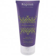 Kapous Professional Macadamia Oil Бальзам с маслом ореха макадамии 200 мл