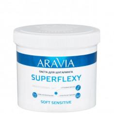Aravia Паста для шугаринга Superflexy Soft Sensitive 750 г Aravia professional
