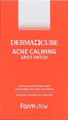 FARMSTAY Патчи успокаивающие локального применения для проблемной кожи / DERMA CUBE 12 х 10 шт