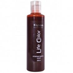 Kapous Life Color Шампунь оттеночный для волос Медный 200 мл