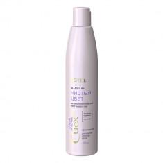 Estel Curex Color Intense Шампунь Чистый цвет для светлых оттенков волос 300мл