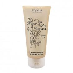 Kapous PreTreatment Очищающий скраб для кожи головы 150 мл