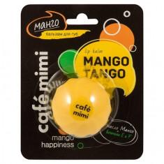 Cafemimi, Бальзам для губ Mango Tango, 8 мл