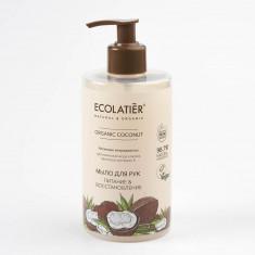 Ecolatier GREEN Мыло для рук Питание и Восстановление Кокос 460мл