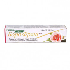 Boro fresh Роза травяной крем для ухода за кожей 30мл