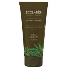 Ecolatier GREEN Крем для ног Релакс Конопля 100мл